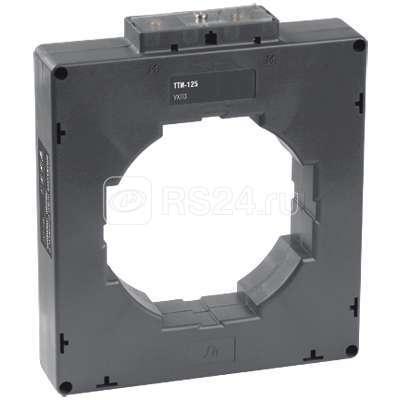 Трансформатор тока ТТИ-125 2500/5А кл. точн. 0.5 15В.А ИЭК ITT70-2-15-2500