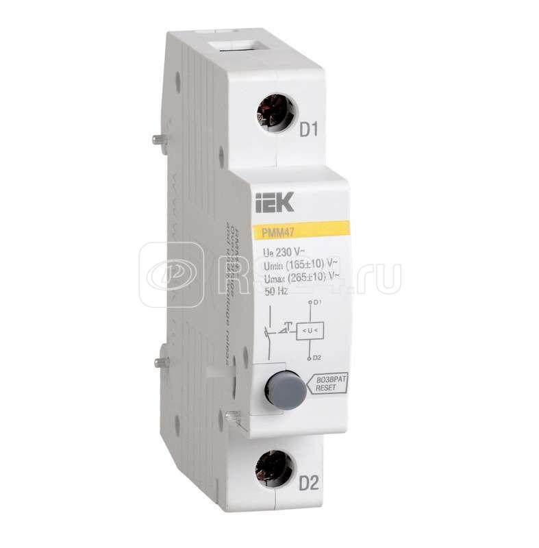 Расцепитель миним. макс. напр. РММ47 на DIN-рейку ИЭК MVA01D-RMM купить в интернет-магазине RS24