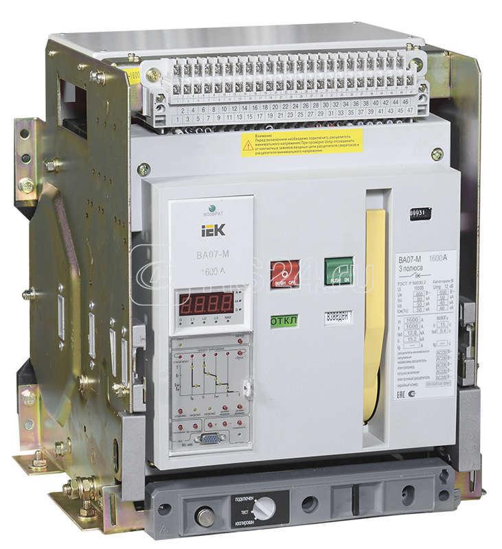 Выключатель авт. 3п 1250А Icu=80кА ВА07-М с расцепителем комб. выдвиж. ИЭК SAB-2000-KRV-3P-1250A-80 купить в интернет-магазине RS24