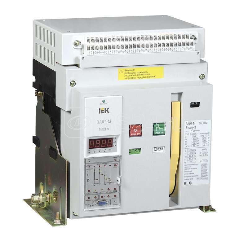 Выключатель авт. 3п 2000А Icu=80кА ВА07-М с расцепителем комб. стац. ИЭК SAB-2000-KRS-3P-2000A-80 купить в интернет-магазине RS24