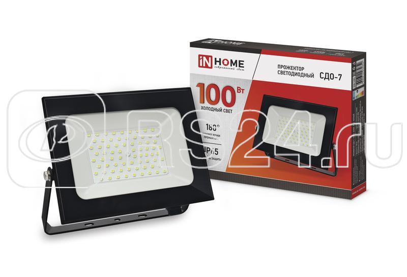 Прожектор светодиодный СДО-7 100Вт 230В 6500К IP65 черн. IN HOME 4690612034652 купить в интернет-магазине RS24