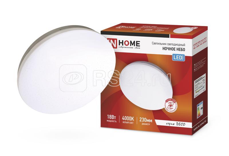Светильник светодиодный DECO 18Вт 230В 4000К 1170лм 230х55мм НОЧНОЕ НЕБО IN HOME 4690612033471 купить в интернет-магазине RS24