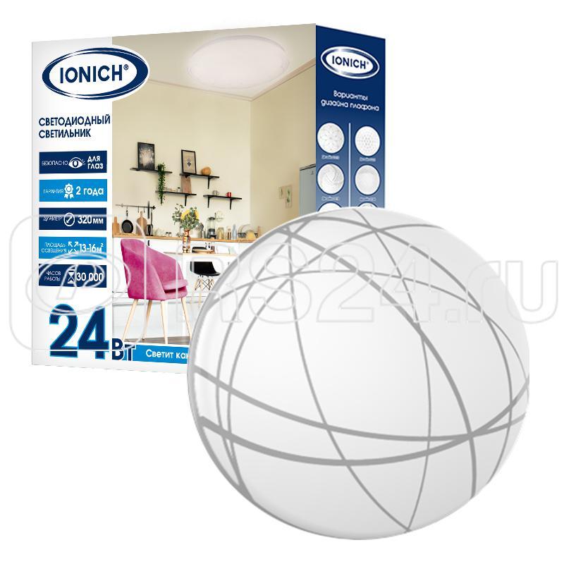 Светильник светодиодный 2220 24Вт 6500К IP20 1680лм d320х60мм бытовой настенно-потолочный IONICH 1711 купить в интернет-магазине RS24