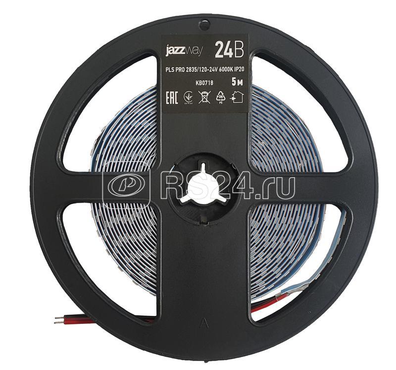 Лента светодиодная PLS PRO 2835/120-24В 6000К IP20 (уп.5м) JazzWay 5015715 купить в интернет-магазине RS24