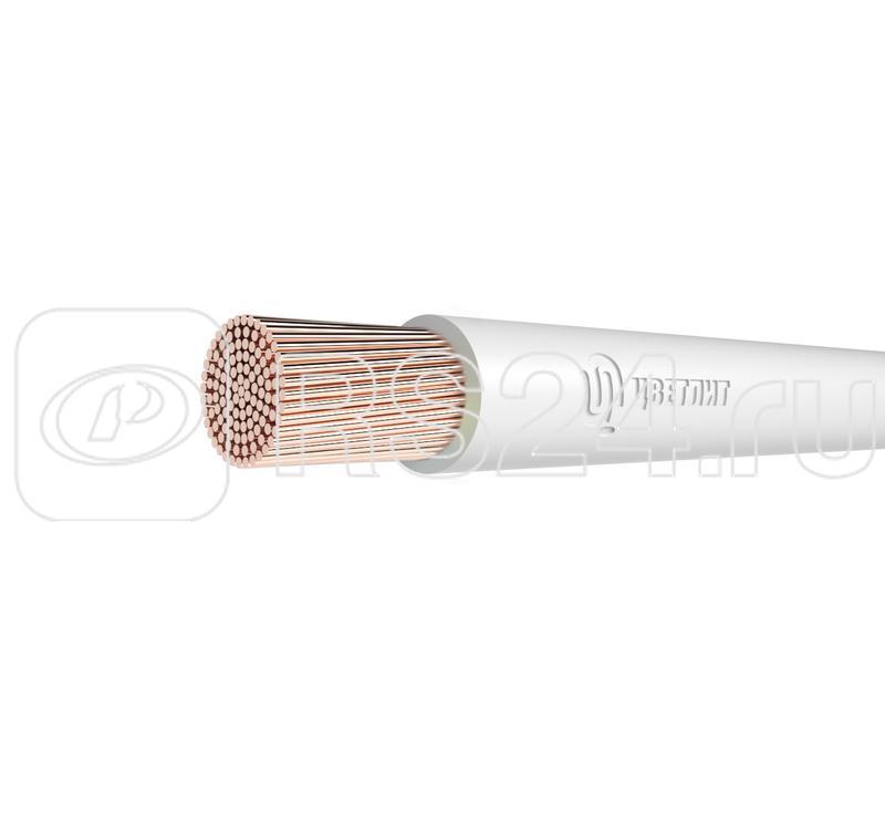 Провод ПуГВнг(A)-LS 1х240 Б 450/750В (м) Цветлит 00-00130525 купить в интернет-магазине RS24