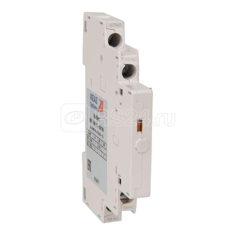Контакт сигнальный OptiStart MP MA11 КЭАЗ 116826