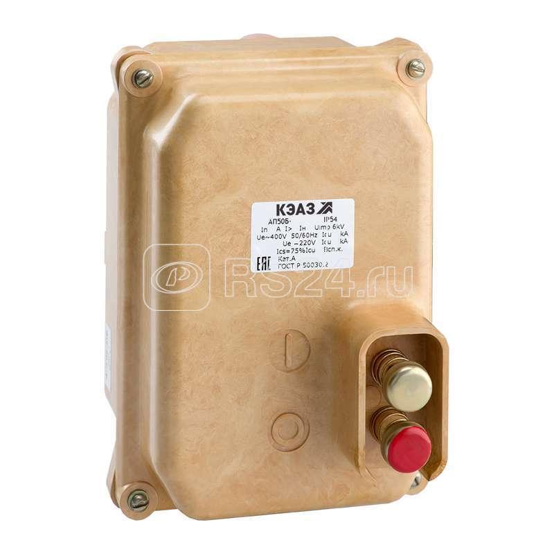 Выключатель авт. АП50Б 3МТ 40А 10Iн 400AC доп. контакты 2п IP54 У2 КЭАЗ 107461 купить в интернет-магазине RS24