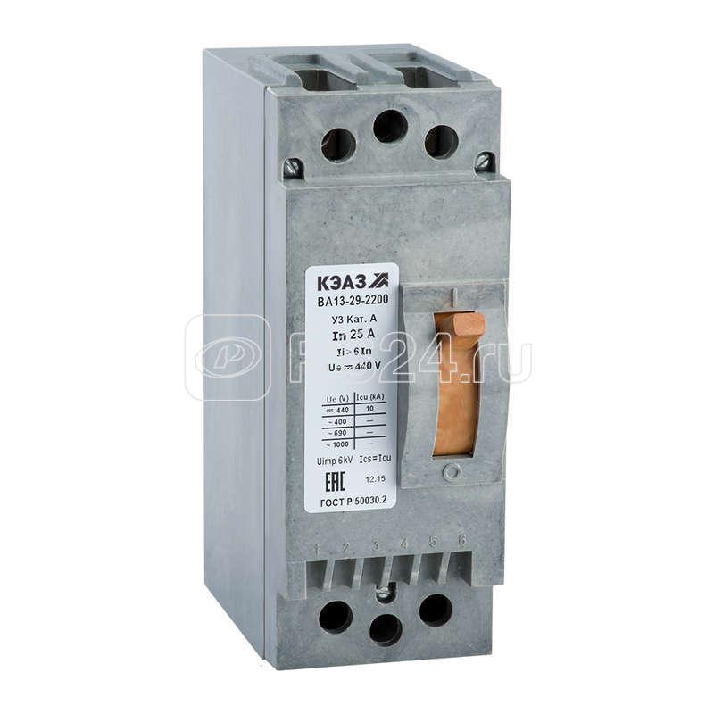 Выключатель автоматический ВА13 29-2218 31.5А 3Iн 690AC НР230AC/220DC У3 КЭАЗ 265764 купить в интернет-магазине RS24