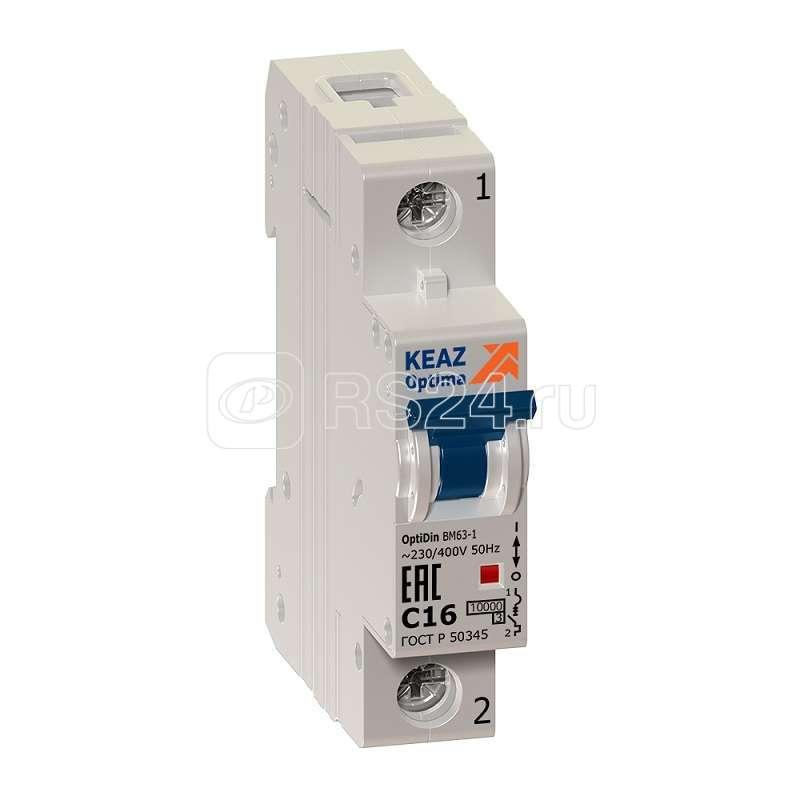 Выключатель автоматический модульный OptiDin BM63-1D2-10-УХЛ3 КЭАЗ 262525 купить в интернет-магазине RS24