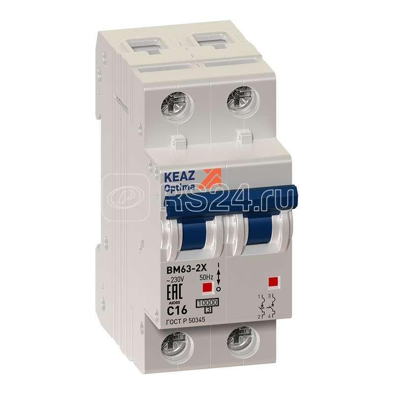 Выключатель автоматический модульный OptiDin BM63-2ND16-10-УХЛ3 КЭАЗ 262698 купить в интернет-магазине RS24