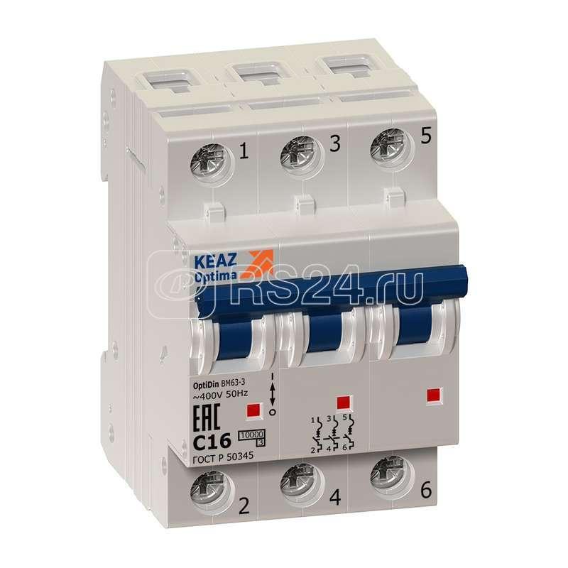Выключатель автоматический модульный OptiDin BM63-3L50-10-УХЛ3 КЭАЗ 262815 купить в интернет-магазине RS24