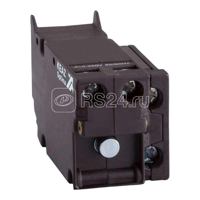 Защелка для контакторов OptiStart K2 L74 24 КЭАЗ 117852