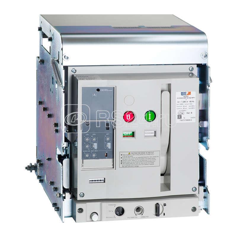 Выключатель авт. OptiMat A1250N D MR7 B ПД2 КС ИШ У3 КЭАЗ 240874 купить в интернет-магазине RS24