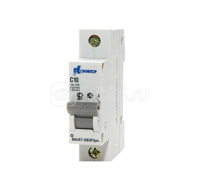 Выключатель автоматический модульный 3п C 10А 4.5кА ВА 47-063Про Контактор 7000145