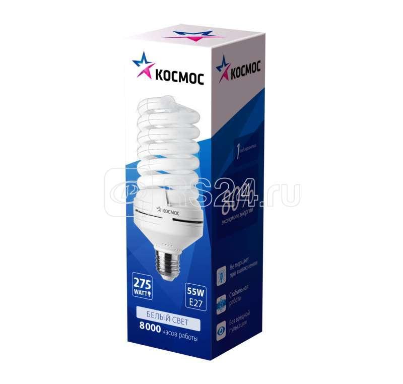 Лампа люминесцентная компакт. SPC 55Вт E27 спиральная 4000К T4 КОСМОС LKsmT4SPC55wE2742 купить в интернет-магазине RS24