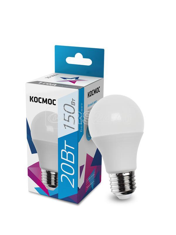 Лампа светодиодная A60 20Вт 4500К E27 220В КОСМОС LkecLED20wA60E2745