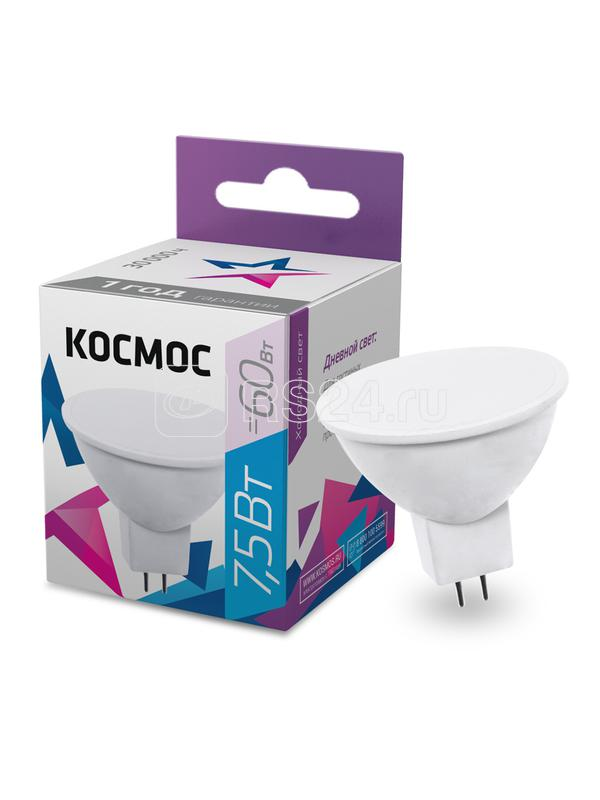 Лампа светодиодная JCDR 7.5Вт GU5.3 6500К 220В Космос LkecLED7.5wJCDRC65 купить в интернет-магазине RS24