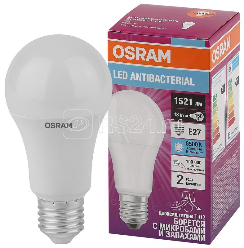 Лампа светодиодная LED Antibacterial A 13Вт грушевидная матовая 6500К холод. бел. E27 1521лм 220-240В угол пучка 200град. бактерицидн. покрыт. (замена 150Вт) OSRAM 4058075561151 купить в интернет-магазине RS24