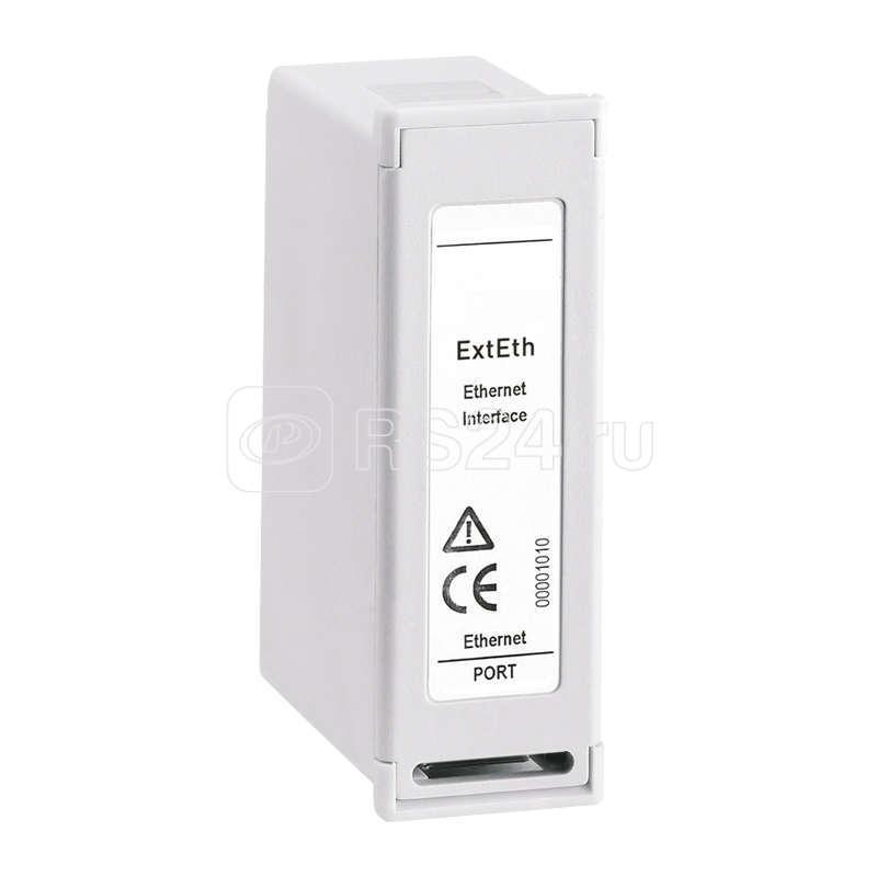 Интерфейс Ethernet с оптической развязкой Leg EXTETH купить в интернет-магазине RS24