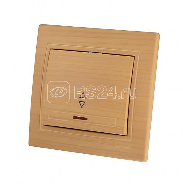 Выключатель проходной 1-кл. Мира с подсветкой ясень LEZARD 701-4747-114 купить в интернет-магазине RS24