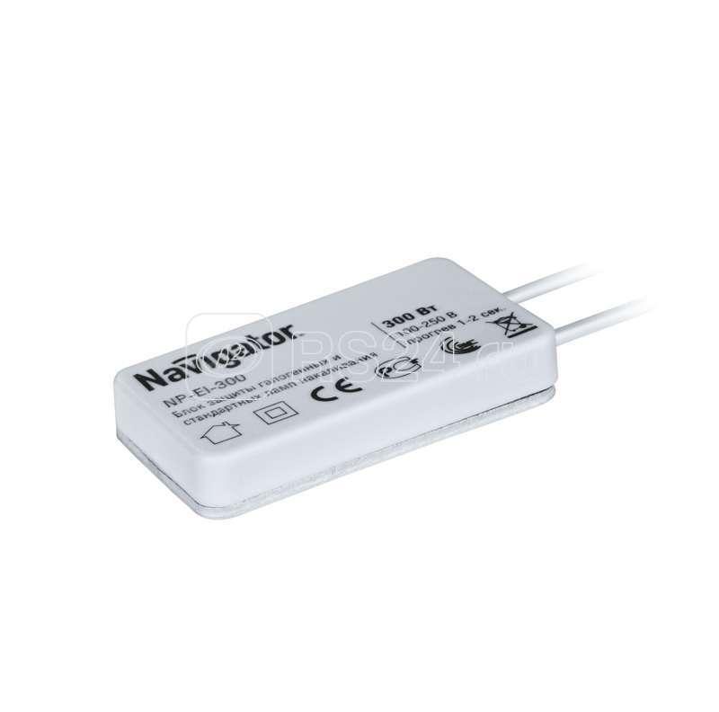 Блок защиты галогенных ламп и ламп накаливания 94 438 NP-EI-300 Navigator 94438