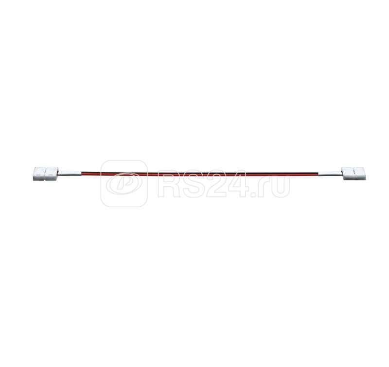 Коннектор 71 481 NLSC-8mm-PC-W-PC-IP20 Navigator 71481 купить в интернет-магазине RS24