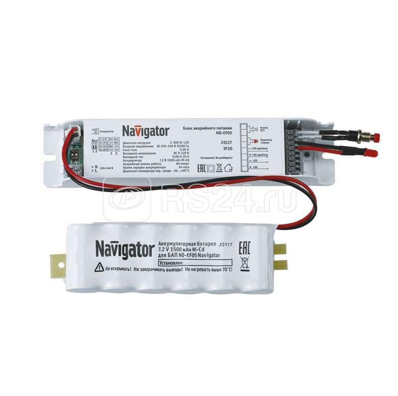 Блок аварийного питания 61 030 ND-EF05 Navigator 61030