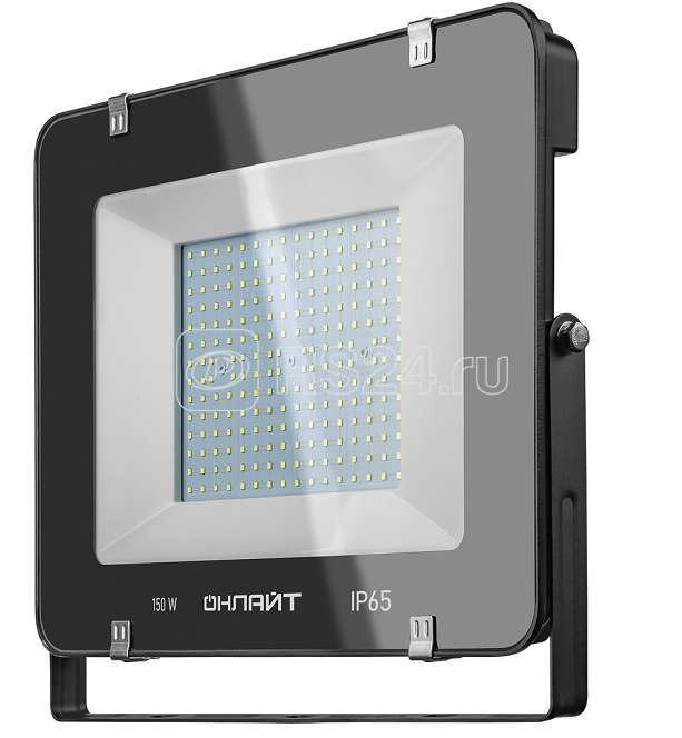 Прожектор OFL-150-6.5K-BL-IP65-LED ОНЛАЙТ 14344 купить в интернет-магазине RS24