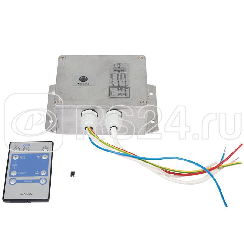 Контроллер для LED лент 230В 2000Вт 3 кан.х3А 23 прогр. ДУ IP54 Neon-Night 143-305 купить в интернет-магазине RS24