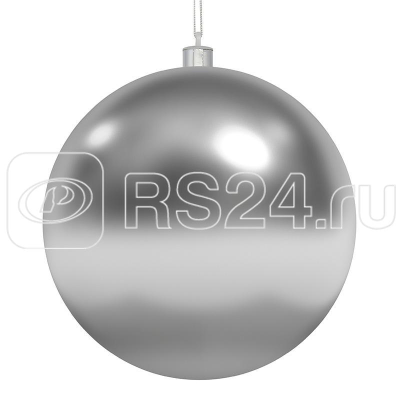 Игрушка Шар на уличную ель 25см серебр. NEON-NIGHT 502-015 купить в интернет-магазине RS24