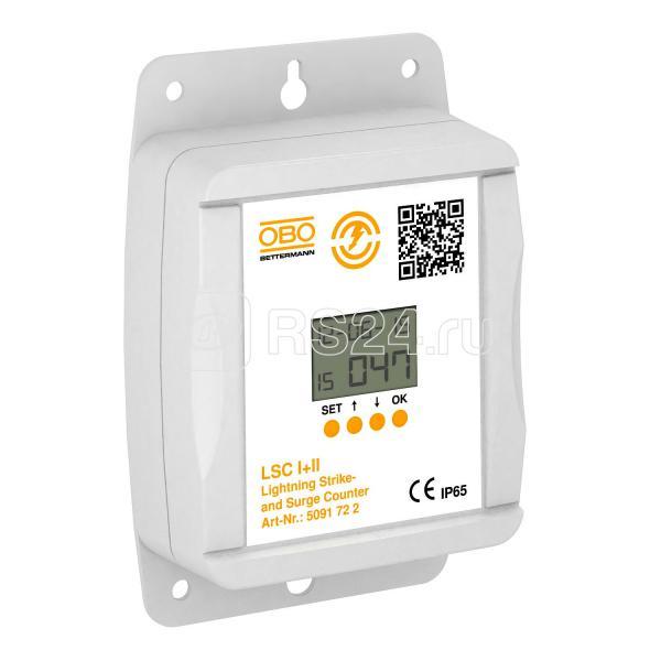 Счетчик импульсов молний (с индикацией даты и времени) LSC I+II OBO 5091722 купить в интернет-магазине RS24