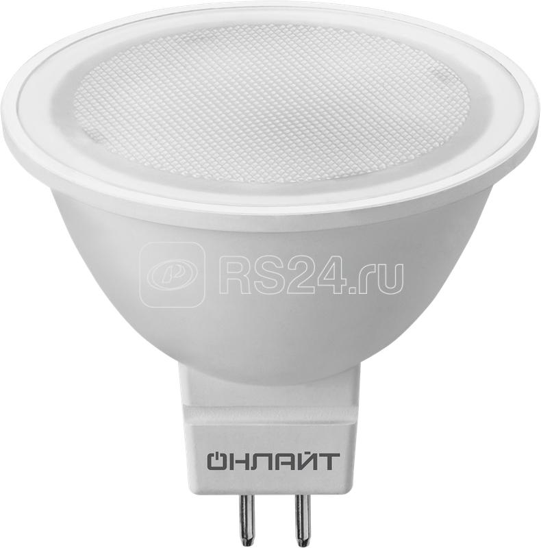 Лампа светодиодная 71 638 OLL-MR16-5-230-4K-GU5.3 5Вт 4000К бел. GU5.3 370лм 176-264В ОНЛАЙТ 71638