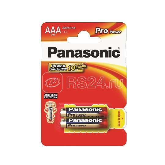 Элемент питания алкалиновый LR03 Pro Power 2BP (блист.2шт) Panasonic 17529