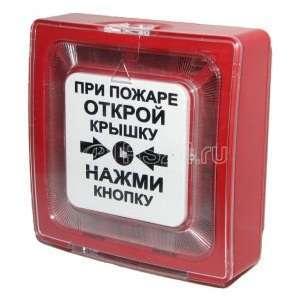 Извещатель пожарный ручной ИПР 513-10 электроконтактный Рубеж ЗС000030078