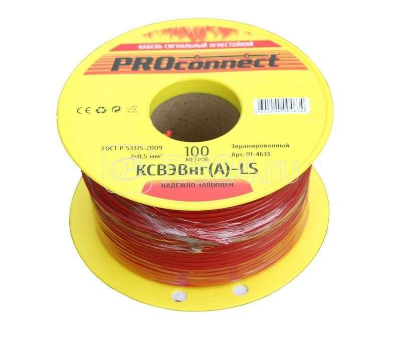 Кабель КСВЭВнг-LS 2х0.5 100м (м) LT PROCONNECT 01-4633 купить в интернет-магазине RS24