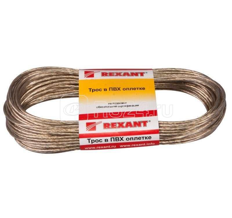 Трос стальной в ПВХ изоляции d2.5мм (20м) REXANT 09-5125 купить в интернет-магазине RS24