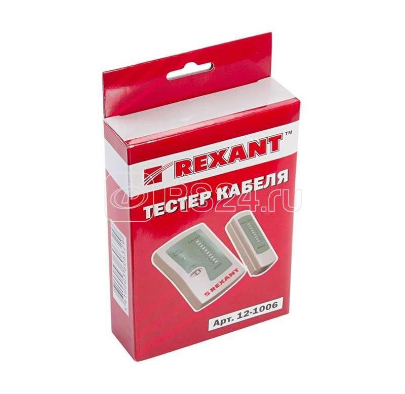Тестер кабеля RJ45+RJ11 (HT-C004) (TL-468) Rexant 12-1006 купить в интернет-магазине RS24