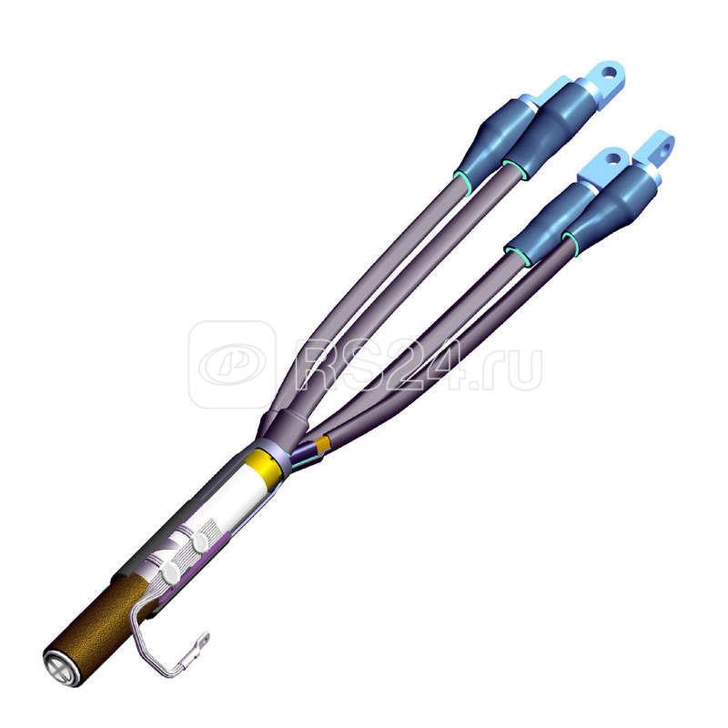 Муфта кабельная концевая универс. 1кВ 4КВНтп-В (25-50) с наконеч. Подольск 4kvntpvx025x50