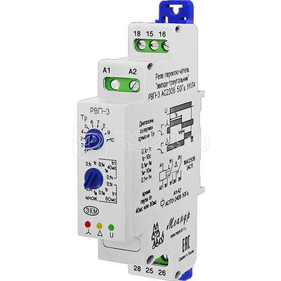 Реле времени пусковое РВП-3 АС230В Реле и Автоматика A8302-16933631 купить в интернет-магазине RS24
