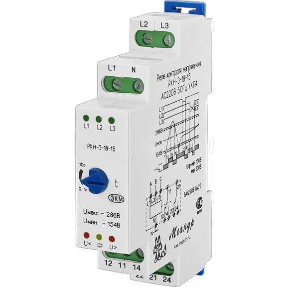 Реле контроля трехфазного напряжения РКН-3-18-15 AC230В/AC400В УХЛ4 4-х проводная схема вкл. задержка срабатывания от 0.1...10с ток контактов исполнит. реле 8А 2П Меандр A8302-16933990 купить в интернет-магазине RS24
