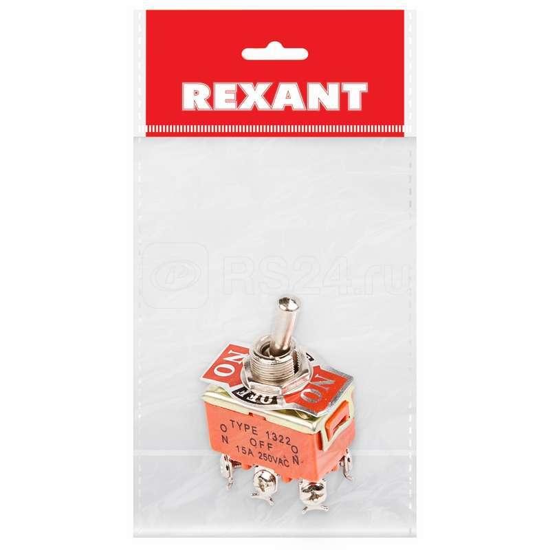 Тумблер 250В 15А (6c) ON-OFF-ON 2п (KN-203) (инд. упак.) Rexant 36-4132-1 купить в интернет-магазине RS24