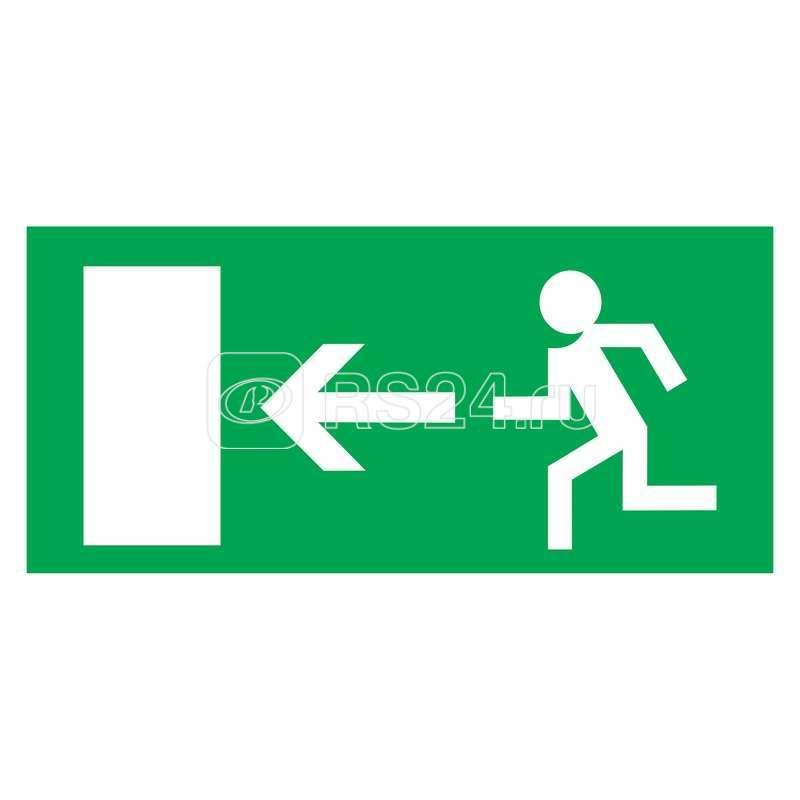 Знак эвакуационный Направление к эвакуационному выходу налево 150х300мм Rexant 56-0026 купить в интернет-магазине RS24