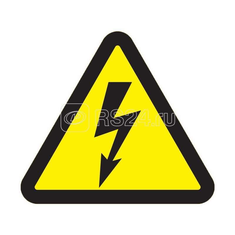 Наклейка знак электробезопасности Опасность поражения электротоком 100х100х100мм Rexant 56-0005 купить в интернет-магазине RS24