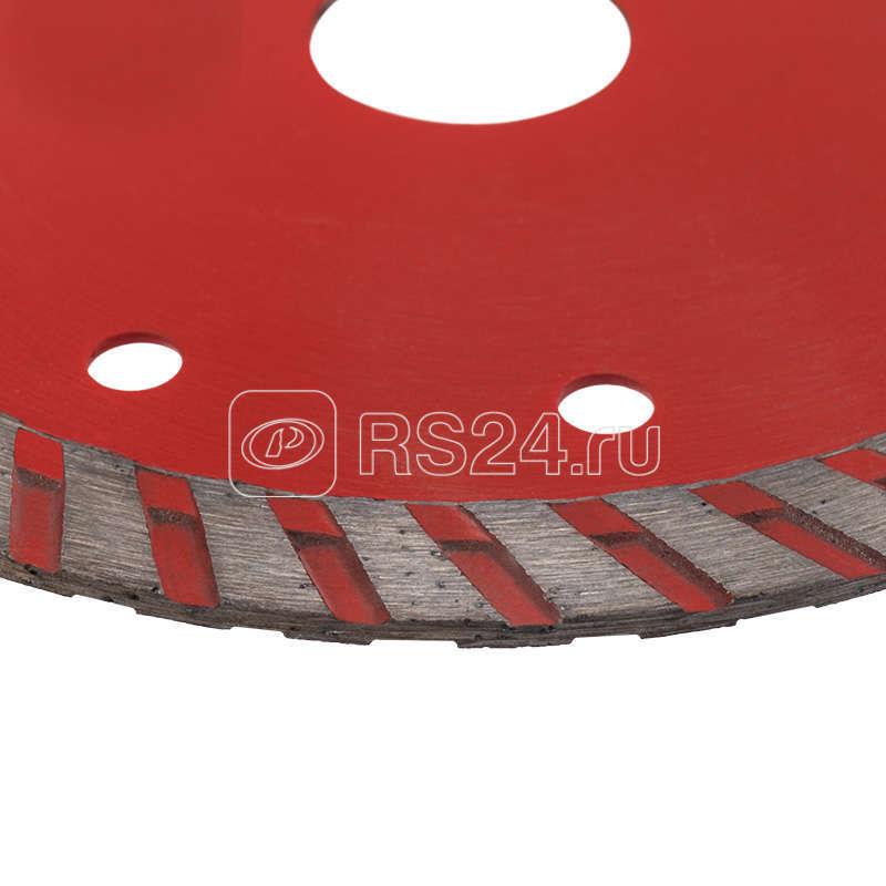 Диск алмазный отрезной Turbo 125х22.2мм Rexant 90-0121 купить в интернет-магазине RS24