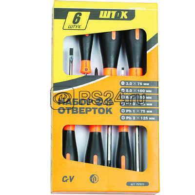 Набор отверток оранж. серия 6 предметов (блистер) SHTOK 09903 купить в интернет-магазине RS24