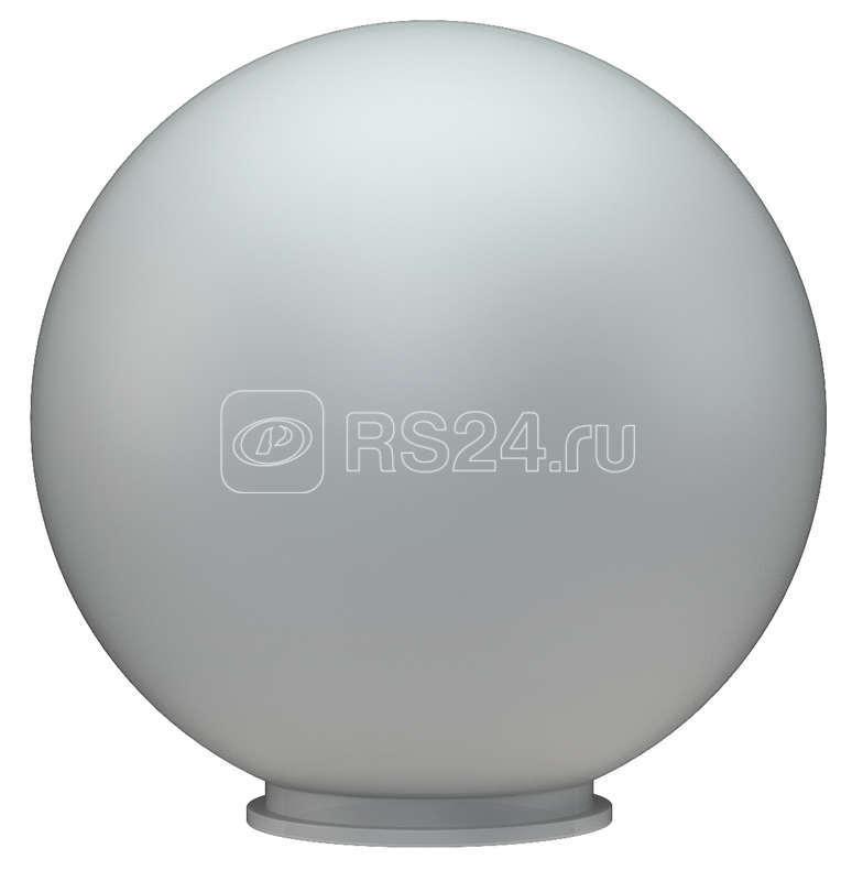 Рассеиватель 300 шар опал. 11300 (GW30000A) СТ 5403000170 купить в интернет-магазине RS24