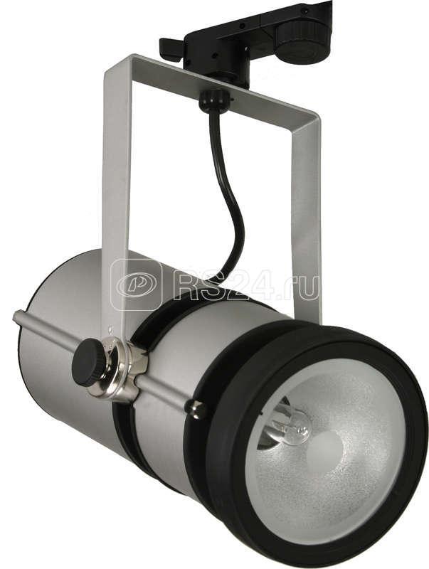 Светильник FHO/T 70 HF 1255000040 СТ купить в интернет-магазине RS24