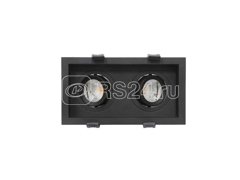 Светильник RADO 2х13 BL D45 4000К с драйвером СТ 1278000420 купить в интернет-магазине RS24