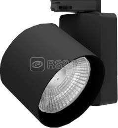 Светильник TIDY T 33 BL D45 3000К СТ 1444000320 купить в интернет-магазине RS24