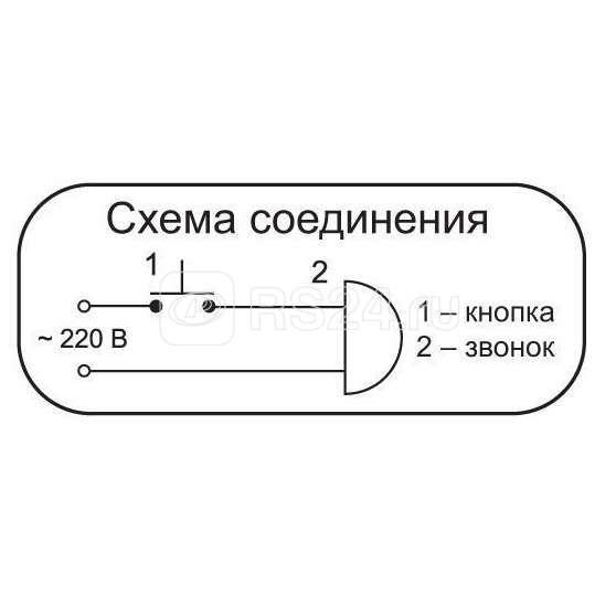 Звонок проводной Элегия соловей 220В 80-90дБА черн./серебр. Тритон ЭС-05 купить в интернет-магазине RS24